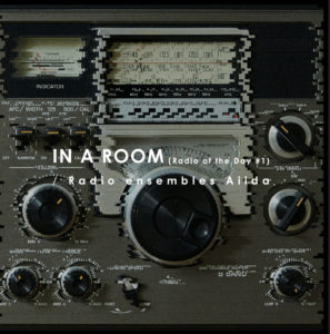 IN A ROOM  (Radio of the Day#1)